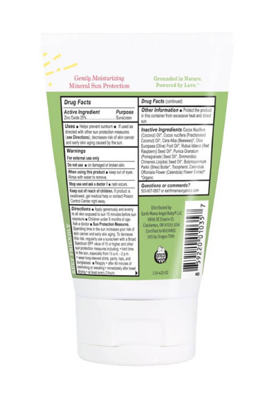 BABY MINERAL SUNSCREEN LOTION