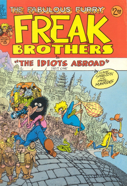 Fabulous Furry Freak Brothers #  8, 1st print