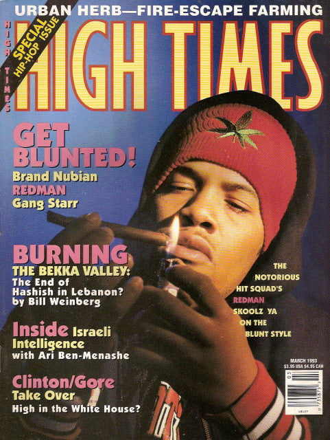 High Times Magazine # 211 - March 1993