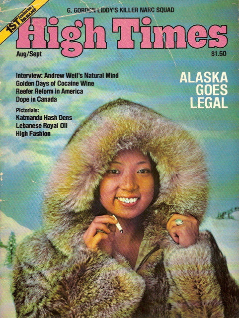 High Times Magazine #  5, August/September 1975