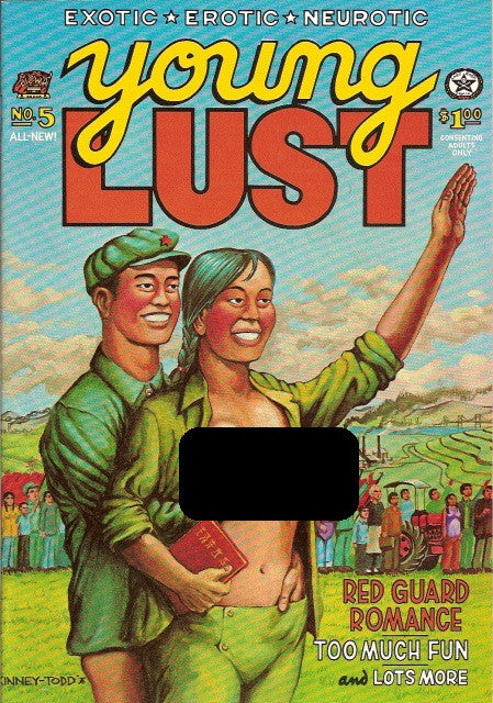 Young Lust # 5, 1st print
