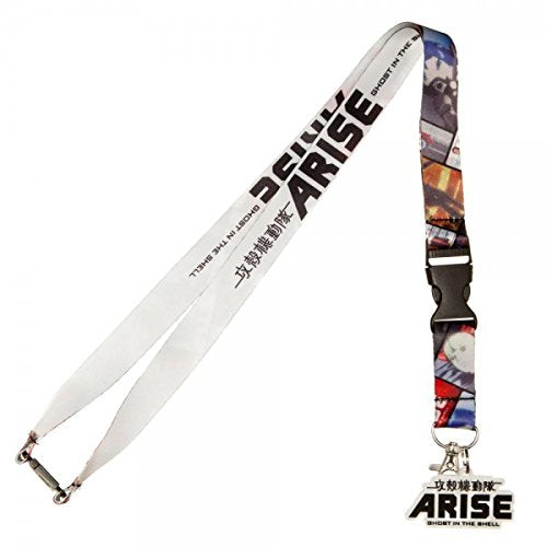 ARISE Ghost In The Shell Lanyard