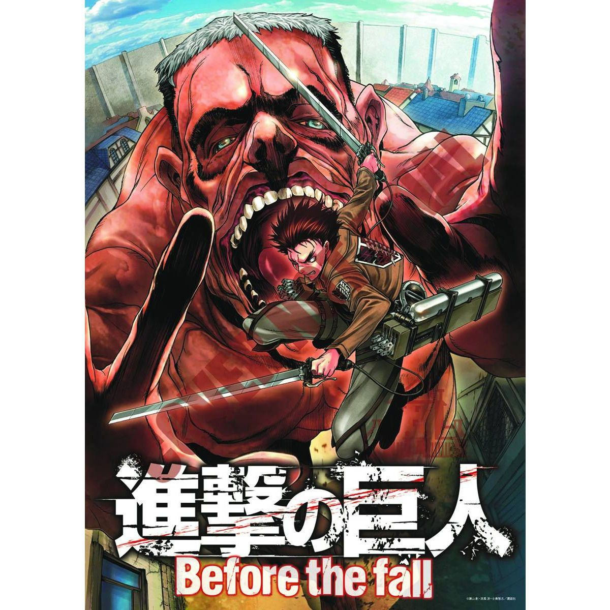 Attack on Titan Before the Fall Vol. 6 GN Uncanny!