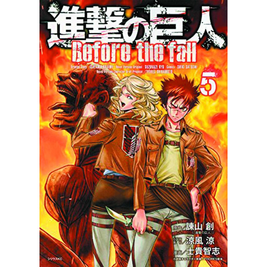 Attack on Titan Before the Fall Vol. 5 GN Uncanny!
