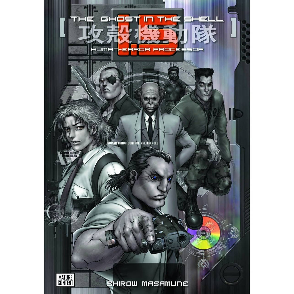 The Ghost in the Shell Human Error Processor GN