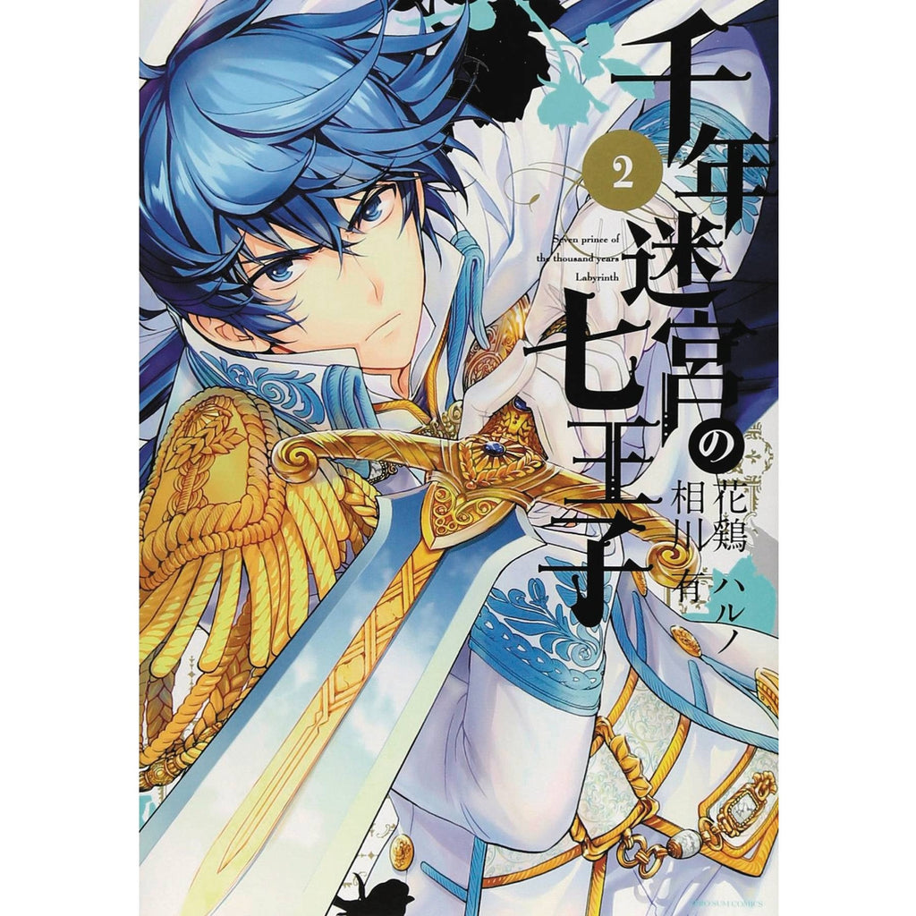 The Seven Princes of the Thousand-Year Labyrinth Vol. 2 GN