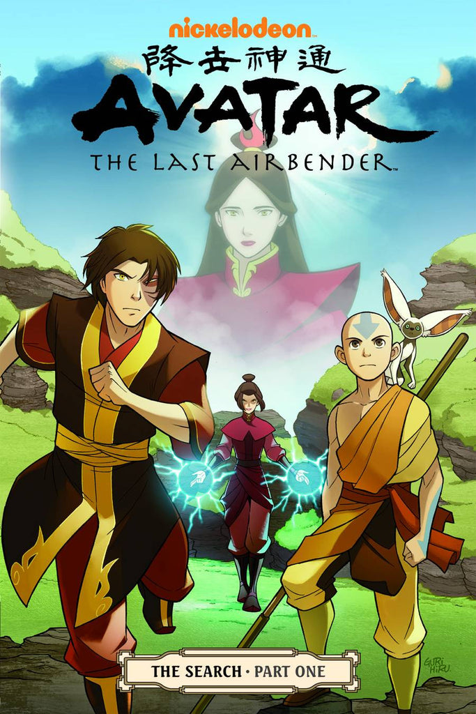 Avatar the Last Airbender GN Vol 4 The Search Part One