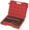 "SUNEX TOOL 51 Piece 3/8"" Drive MetricMaster Impact Socket Set SU3351 - Direct Tool Source"