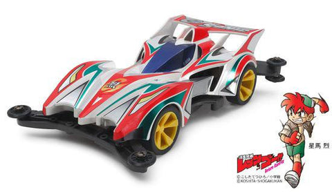 Tamiya Mini 4WD Great Blast Sonic (AR Chassis)