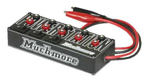 Muchmore Racing Power Station Multi-Distributor Box (Black)