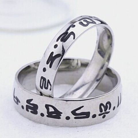 Greek Zodiac Inscribed Ring