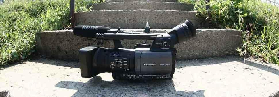 Panasonic HMC150 Skateboarding Video Camera