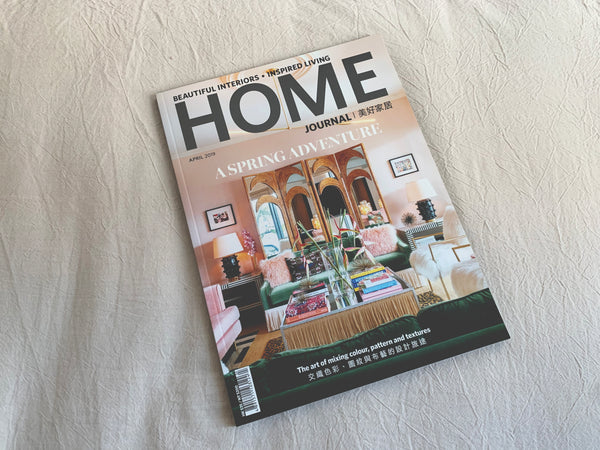 Home Journal Issue 462 | Apr.2019