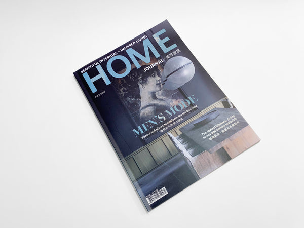 Home Journal Issue 453 | Jul.2018