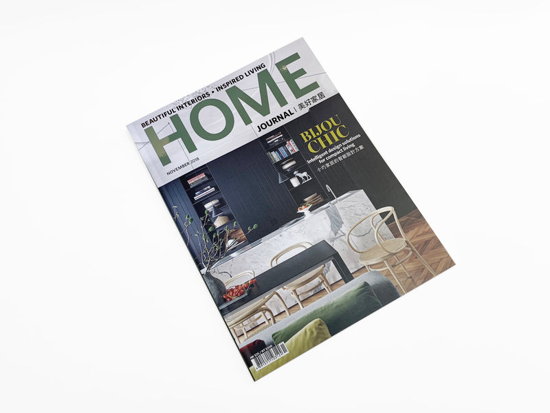 Home Journal Issue 457 | Nov.2018
