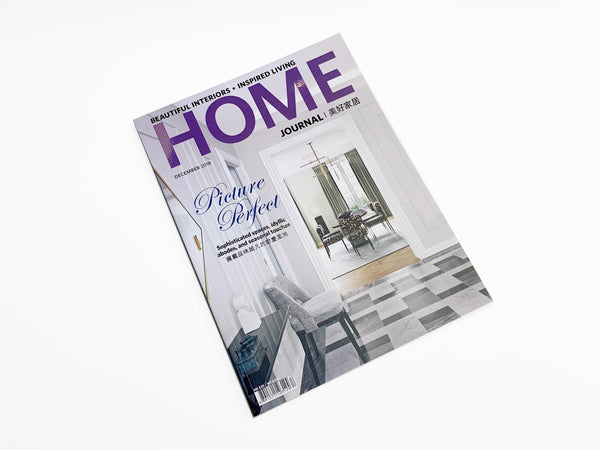 Home Journal Issue 458 | Dec.2018