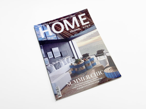 Home Journal Issue 454 | Aug.2018