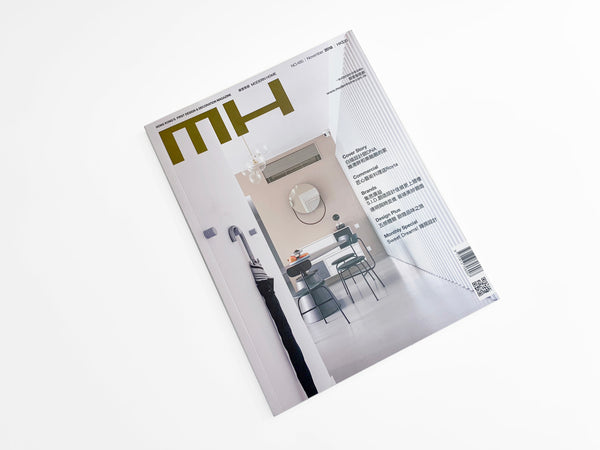 Modern Home No.485 | Nov.2018