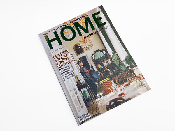Home Journal Issue 456 | Oct.2018
