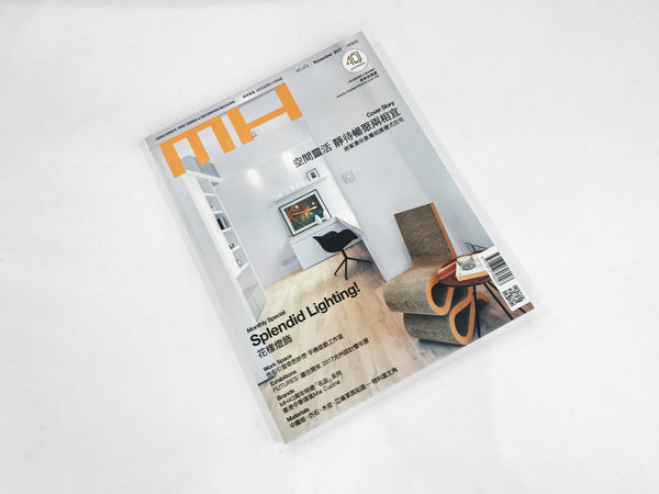 Modern Home No.473 | Nov.2017