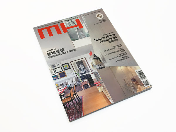 Modern Home No.466 | Apr.2017
