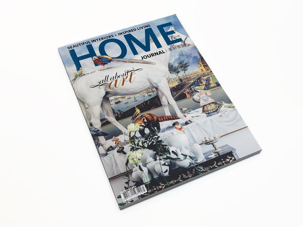 Home Journal Issue 437 | Mar.2017