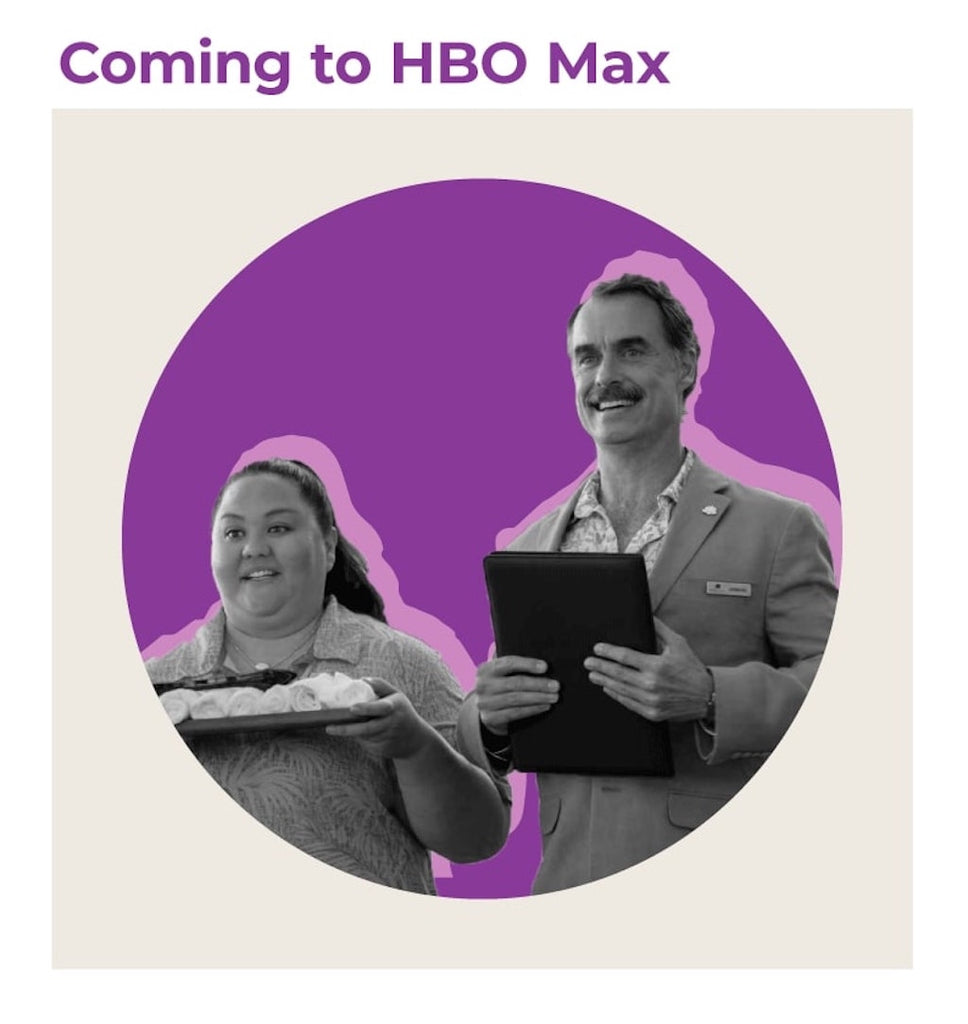 Coming to HBO Max - July