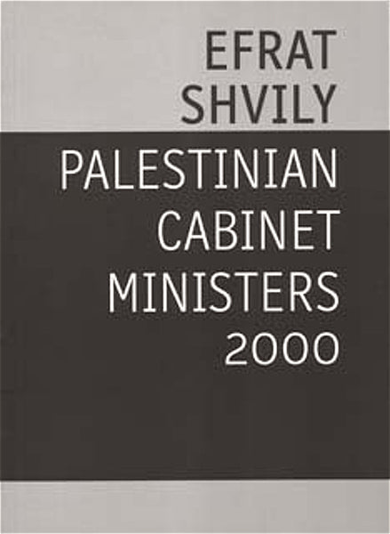 Palestinian Cabinet Ministers 2000