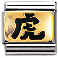 Nomination Charm Chinese Zodiac Tiger