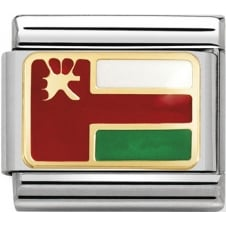 Nomination Classic Oman Flag Charm