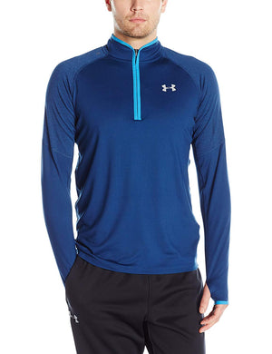 Under Armour Men's Nobreaks 1/4 Zip Warm-up Top