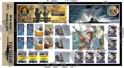 Government Signs - Iraq War - 1/35 Scale - Duplicata Productions