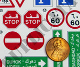 City Traffic Signs - Iraq War - 1/48 Scale - Duplicata Productions