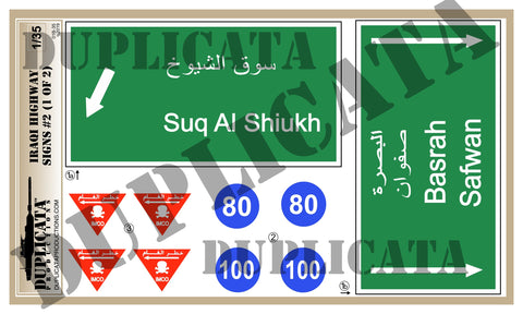 Highway Signs #2 - Iraq War - 1/35 Scale (2 sheets) - Duplicata Productions