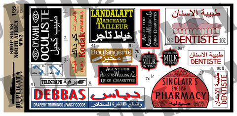 North African Shop Signs - WW2 - 1/35 Scale - Duplicata Productions