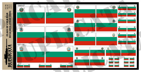 Bulgarian Flags - Cold War - 1/72, 1/48, 1/35, 1/32 Scales - Duplicata Productions