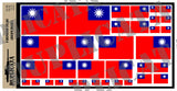 Flag of The Republic of China - 1/72, 1/48, 1/35, 1/32 Scales - Duplicata Productions