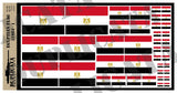 Egyptian Flag (1984 - Present Day) - 1/72, 1/48, 1/35, 1/32 Scales - Duplicata Productions