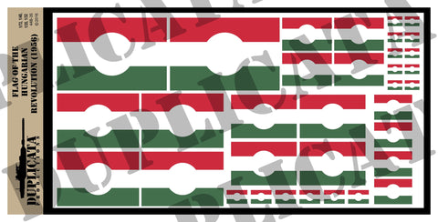 Flag of the Hungarian Revolution - 1/72, 1/48, 1/35, 1/32 Scales - Duplicata Productions