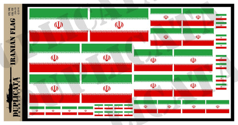 Iranian Flag - 1/72, 1/48, 1/35, 1/32 Scales - Duplicata Productions