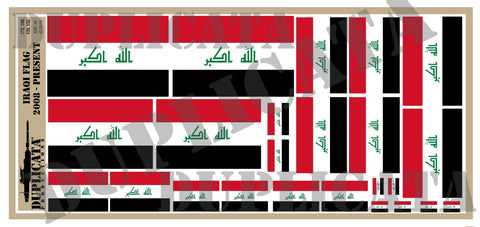 Iraqi Flag (2008 to present) - 1/72, 1/48, 1/35, 1/32 Scales - Duplicata Productions