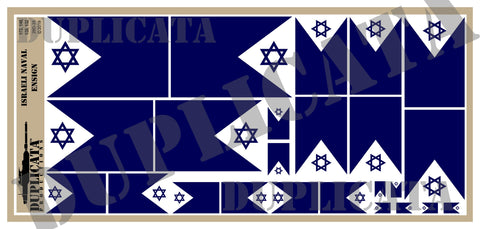 Israeli Naval Ensign Flag - 1/72, 1/48, 1/35, 1/32 Scales - Duplicata Productions