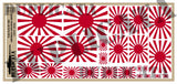 War flag of the Imperial Japanese Army (1870 - 1945) - 1/72, 1/48, 1/35, 1/32 Scales - Duplicata Productions