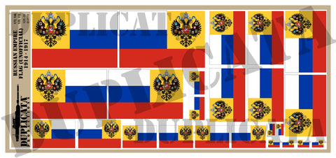 Flag of the Russian Empire (Unofficial) - 1/72, 1/48, 1/35, 1/32 Scales - Duplicata Productions