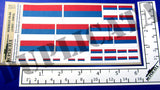 Serbian Flags (1992 - 2004) - 1/72, 1/48, 1/35, 1/32 Scales - Duplicata Productions