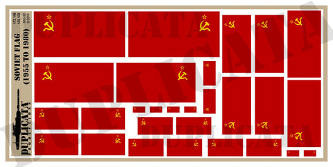 Soviet Flag (1955 to 1980) - 1/72, 1/48, 1/35, 1/32 Scales - Duplicata Productions