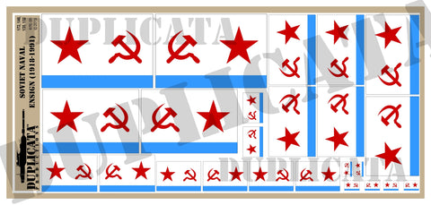 Soviet Naval Ensign - 1/72, 1/48, 1/35, 1/32 Scales - Duplicata Productions