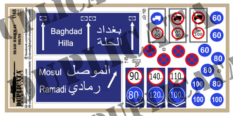 Highway Signs - Iraq War - 1/48 Scale - Duplicata Productions