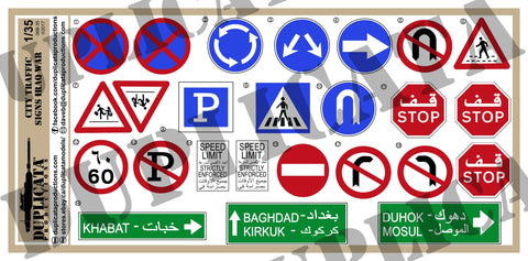City Traffic Signs - Iraq War - 1/35 Scale - Duplicata Productions