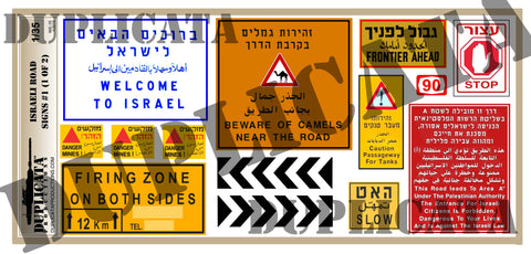 Israeli Road Signs #1 - 1/35 Scale (2 sheets) - Duplicata Productions